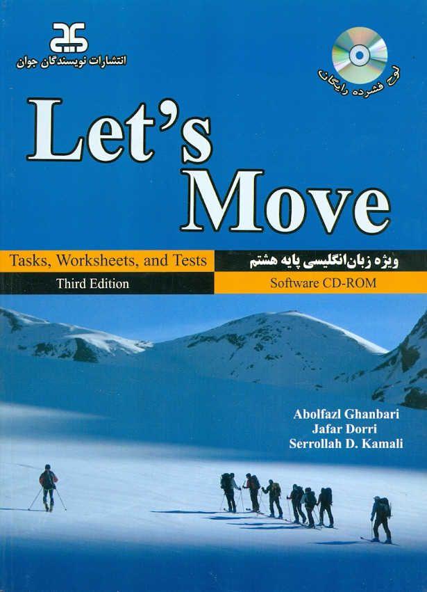 زبان انگلیسی هشتم کتاب کار( Let's Move) نویسندگان جوان