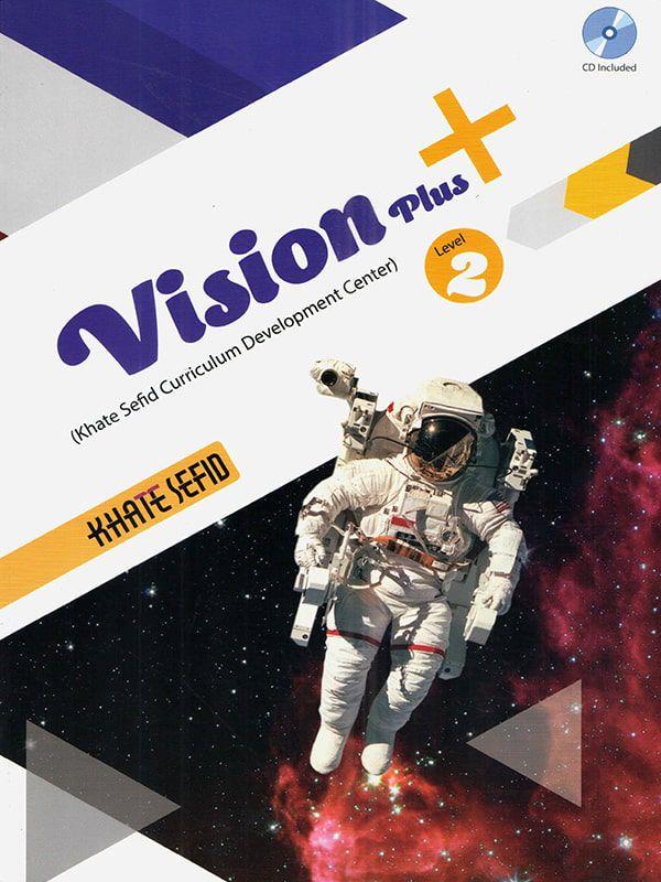 زبان انگلیسی ویژن پلاس یازدهم (vision plus 2) خط سفید