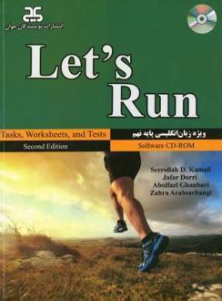 زبان انگلیسی نهم کتاب کار (Let's Run) نویسندگان جوان