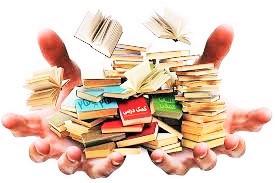 کتابهای چاپ (97) با تخفیف ویژه